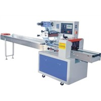 Food Pillow Packing Machine (ADL-250B)