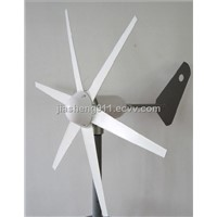 100W Horizontal Axis Wind Power Generator (JDX-H-100)
