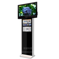 42 inch advertising display