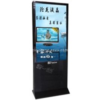 AD digital signage