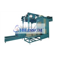 Automatic PE Film Shrinking Pack Machine/Wrapping Machine (BL)
