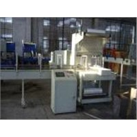 Automatic Shrink Wrapping Machine (BL-560B)