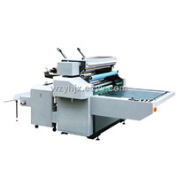 Automatic and semi-automatic conjoined paper no plastic machine