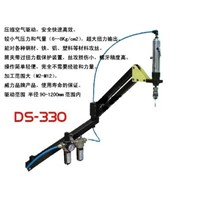 DS 330 air tapping machine with balance arm