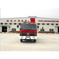 Dongfeng 153 Water Tank Fire-Fighting Truck