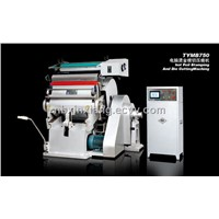 Hot Foil Stamping and Die Cutting Machine - Hot Stamping Machine