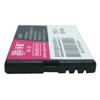 Mobile phone battery for Nokia BL-5J