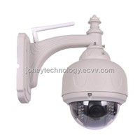 Outdoor Vandal-proof Speed Dome IR IP Camera