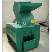 PCseries  Plastic Crushing Machine