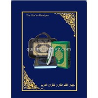 World lowest price for Quran Read Pen