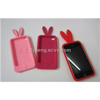 iTouch4 Silicone Case