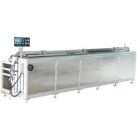 ultrasonic curtain cutting machine