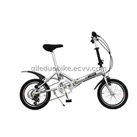 16inch Aluminum Alloy Folding Bicycle (Model:A1606AGII)