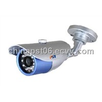 520TVL HD Surveillance Camera waterproof