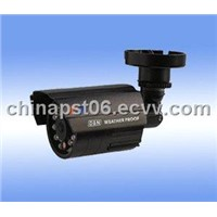 25m Infrared Surveillance System Live Security CCTV Camera System/CCTV Security System