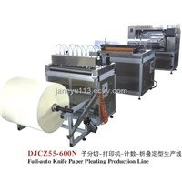 Full-Auto Knife Paper Pleating Machine (DJCZ55-600N)