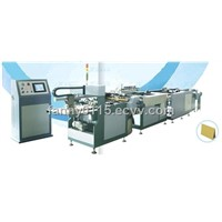 Full-Automatic Hardbook cover machine XY-480