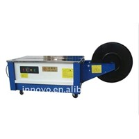 GM-B003 Low table strapping machine