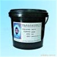 UV protection glass printing ink