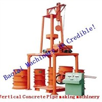 Vertical Concrete Pipe Making Machinery