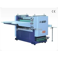 YW-720/920/1200 Paper Embossing Machine