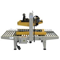 left and right driving automatic box sealing machine