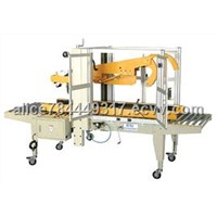 left and right sides driving automatic box sealing machine