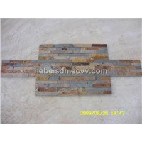 rusty slate Culture Stone wholesale /exporter