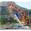 Playground and Amusement Park Equipment Spinner Enterprise