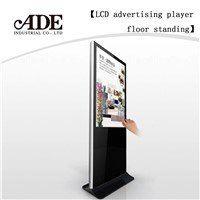 46 inch floor stand ad player