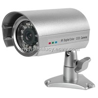 550TVL/450TVL/420TVL Waterproof Camera - Bullet IR Camera