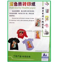 Dark inkjet heat transfer paper HTW-300