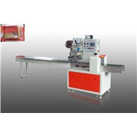 FLD-280 high speed pillow packing machine