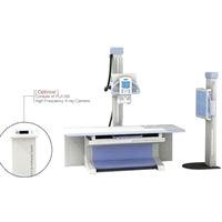 High Frequency Xray Radiograph System (PLX160A )