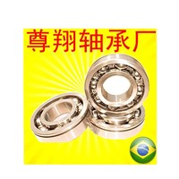 Kitchen roller shutter door slewing ring bearing Miniature bearing Furniture machinery bearing