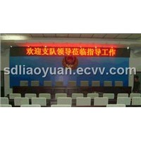 LED indoor single red display screen P4.75
