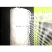 Mosquito Mesh Screen