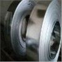 .Offer Cold rolled steel strip
