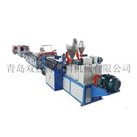 PVC Decorative Link Plate Production Line