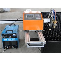 Portable CNC flame/air plasma cutting machine