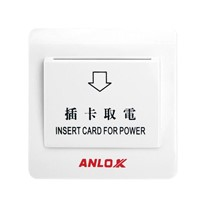 Power-Saving Switch/Power Switch for Hotel Lock, with Flame Retardant PC Shell