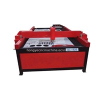 QL-1325 Plasma Cutting Machine