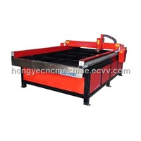 QL-1530 CNC Plasma Cutting Machine