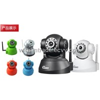 CCTV Security System / CCTV Camera System