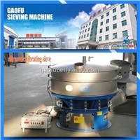 Ultrasonic Vibrating Sieve for Resin Powder