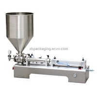 ZHDG One Head Ointment Filling Machine