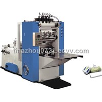 ZH-GS hand towel making machine(2 lanes)