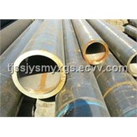 ASTM A53 steel pipes/tubes