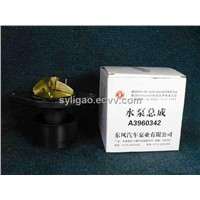 cummins 6BT water pump for truck