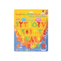 magnetic educational stationery